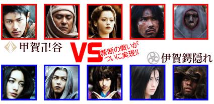 http://spyglass.up.seesaa.net/image/shinobi.jpg